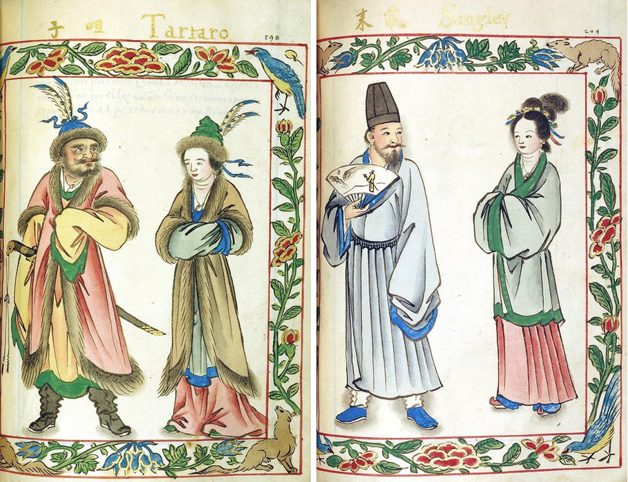 Chinese in the Philippines, from the Boxer Codex, c. 1595