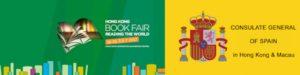 bookfairlogo