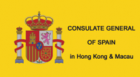 Spanish Consulate General