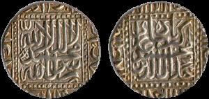 Silver rupee (Akbar)